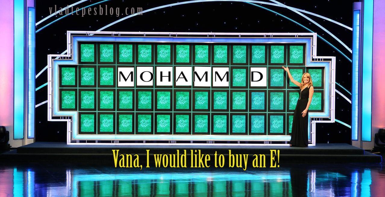Vana buy an E watermarked V3