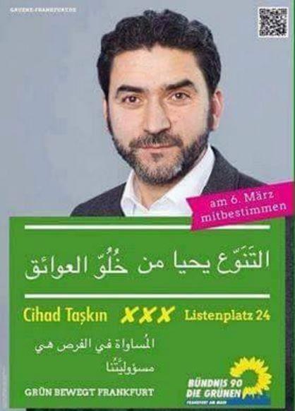 Jihad taskin