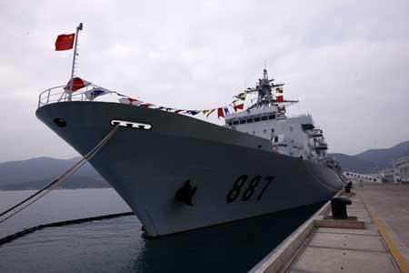 net photo of generic German supply vessel