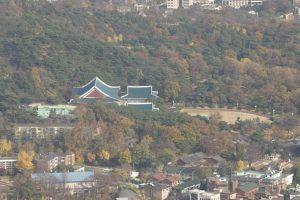 S korea presidential blue house