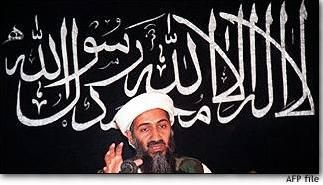Al Qaeda flag