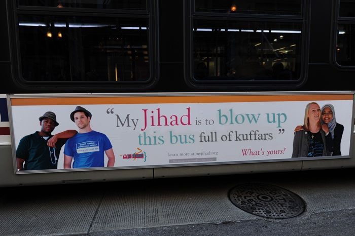 Cair bus ad my jihad