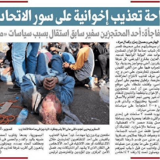 picture 1 morsi thugs
