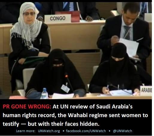 Saudi UN reps Burkas