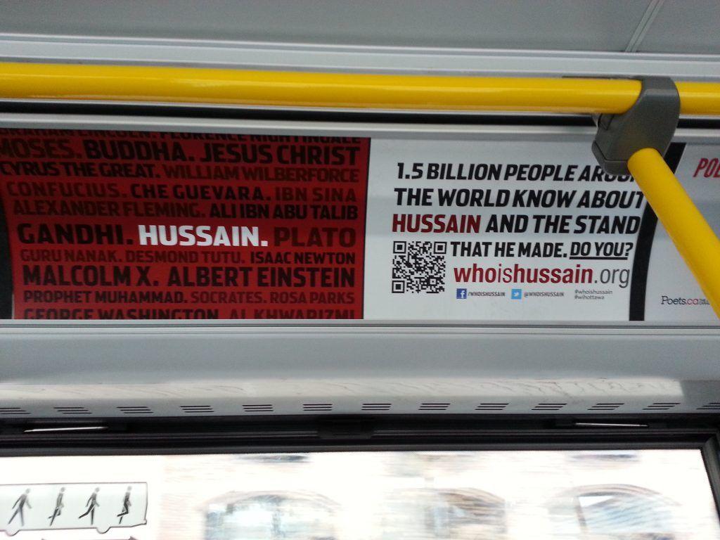 tardvertise on bus