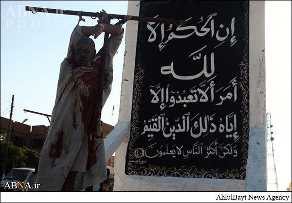 Crucifixion ISIS 1