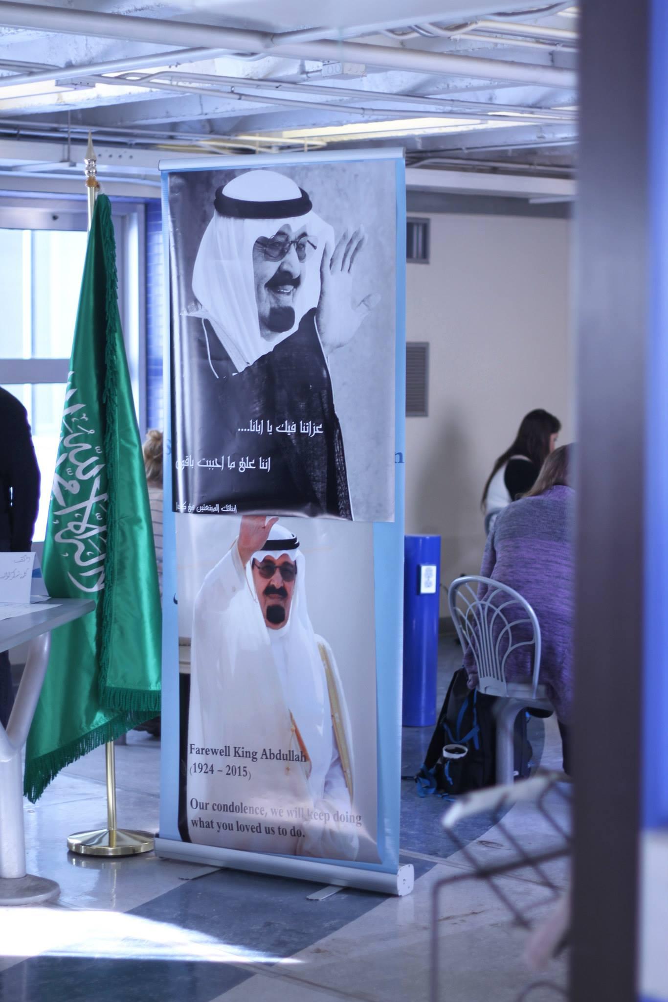 Carleton U tribute to KSA dead king
