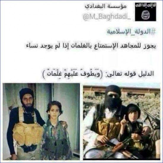 bugger children halal